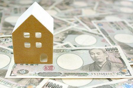 住宅ローン繰り上げ返済 メリット