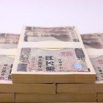 不動産投資に絶対欠かせない3つの材料④(カネ)