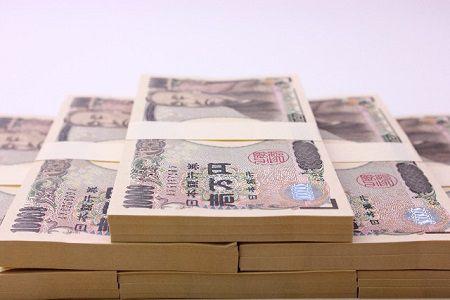 不動産投資とお金