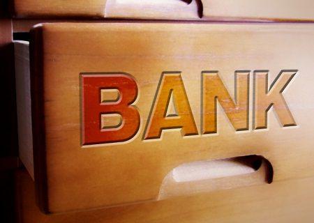 銀行融資と借金、カードローン