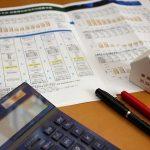 住宅ローンは「変動金利が有利!」と語っていた税理士が「固定金利もありだな」と思い始めた話。