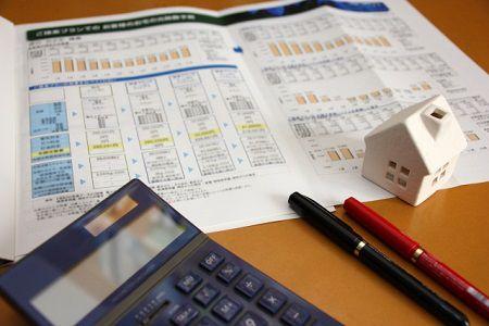 住宅ローンと固定金利