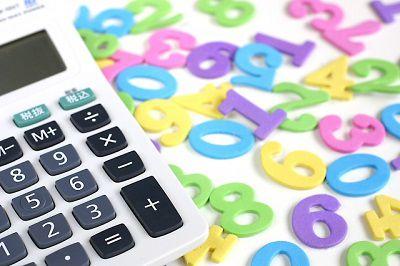 暗号通貨(仮想通貨)と節税